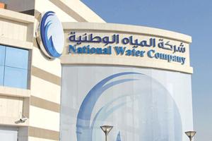 خطوات تقديم شكوى اعتراض على قيمة فاتورة المياه السعودية عبر بوابة حياك