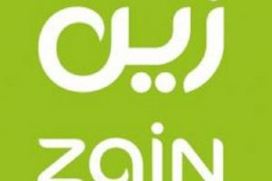 أرقام أكواد وخدمات شركة زين السعودية 2018