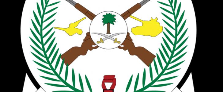 شروط التقدم الى وظائف القوات البرية الملكية 1439 سلاح المدرعات
