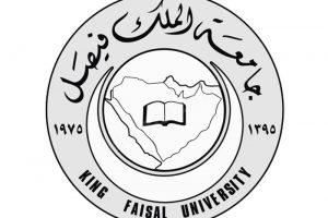 خطوات التسجيل في نظام البانر بجامعة الملك فيصل بالسعودية 1440