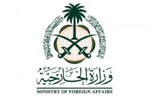 الاستعلام عن طلب زيارة عائلية عبر موقع وزارة الخارجية ومنصة الـتأشيرات الالكترونية السعودية