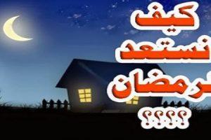 فوائد السوبيا وطريقة تحضيرها في شهر رمضان