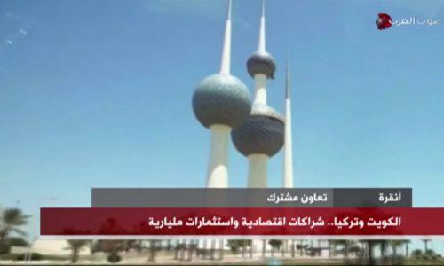 أحدث تردد لقناة صوت العرب الكويتية على القمر الصناعي نايل سات 2019