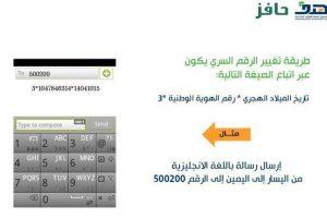 """رابط طاقات 1439 ورابط تسجيل وظائف جديدة البوابة الوطنية للعمل """"طاقات"""" taqat.sa"""