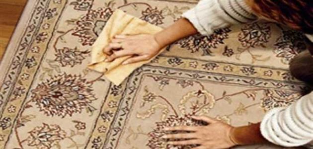 أسرع طريقة تنظيف السجاد وازالة البقع تماما بدون استعمال الماء
