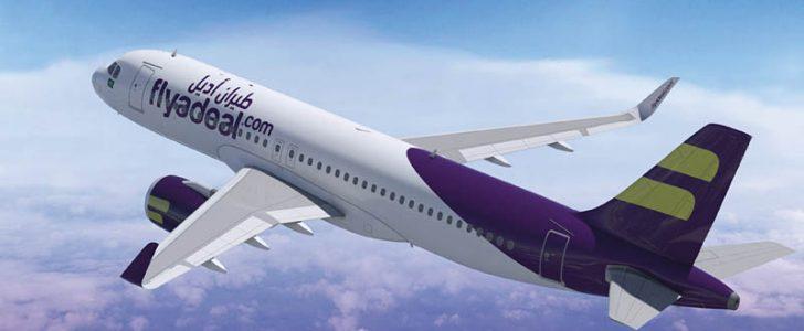 رقم طيران اديل 2018 : كيفية الحجز و الاستعلام عن تذاكر أديل عبر الرابط الالكترونى