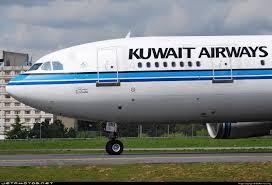 رابط الخطوط الكويتية للطيران والاستعلام عن تذاكر طيران شركة الخطوط الجوية الكويتية 2018