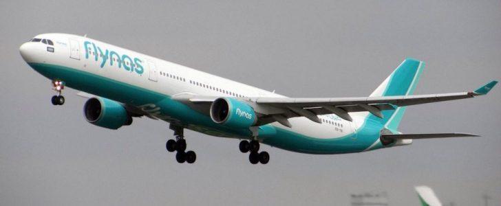 """عناوين وأرقام مكاتب"""" فلاي ناس"""" لحجز الرحلات الداخلية والدولية عبر طيران ناس"""