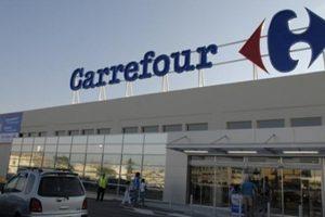 عروض كارفور مصر carrefour لشهر فبراير 2017 على الأجهزة الكهربائية والمنتجات المنزلية والغذائية