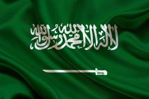 الوافد كفيل نفسه  :السعودية تتخذ قرار بان يكون الوافد كفيل نفسه في بعض الحالات تعرف عليها