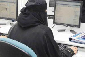 سوق العمل بالسعودية يفتح أبوابه لعمل المرأة السعودية