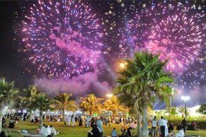 موعد إجازة عيد الفطر المبارك 1439هـ في المملكة العربية السعودية