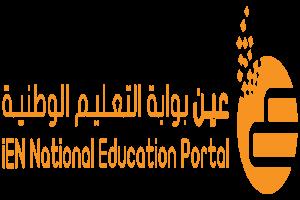 وزارة التربية والتعليم تقبل التسجيل لبرنامج خبرات المعلم 2 من خلال بوابة عين المعلم