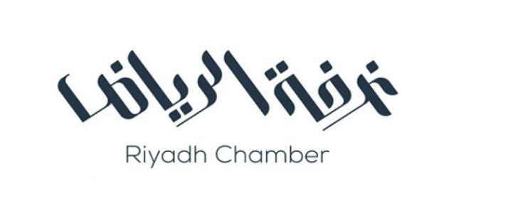 التسجيل في وظائف غرفة الرياض للرجال والنساء وروابط تقديم إعلانات التوظيف