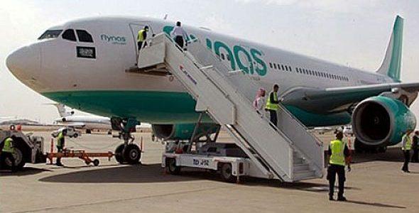 """عناوين وأرقام مكاتب """"فلاي ناس"""" لحجز الرحلات الداخلية والدولية عبر طيران ناس"""