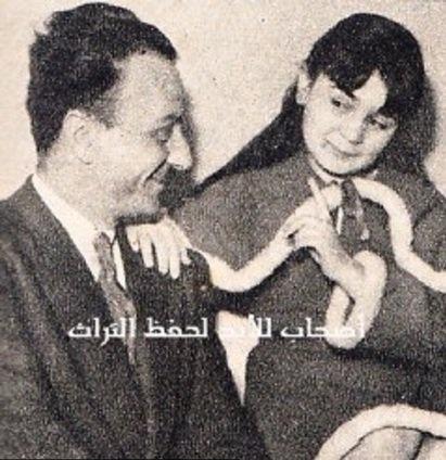 فيروز الصغيرة ووالدها