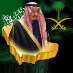 المملكة العربية السعودية تحسم قرار الرسوم على رواتب المقيمين وقيمتها وموعد تحصيلها