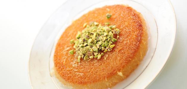 طريقة عمل الكنافة الشهية بالقشطة فى شهر رمضان المبارك