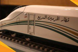 رسمياً إنطلاق قطار الحرمين السريع برعاية خادم الحرمين الشريفين