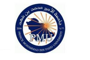 تسجيل جامعة الملك فهد : فتح باب التسجيل الإلكترونى أمام جميع الطلاب لدخول جامعة الملك محمد بن فهد للعام الدراسى 1438/1439