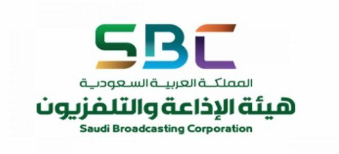 أحدث تردد لقناة sbc السعودية على القمر الصناعي نايل سات 2018