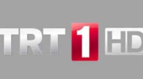 أحدث تردد لقناة 1 TRT التركية عبر القمر الصناعي نايل سات 2019