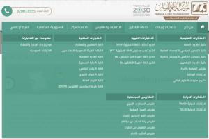رابط موقع قياس ( qiyas result ) للتسجيل والاستعلام فى اختبارات القدرات برقم الهوية