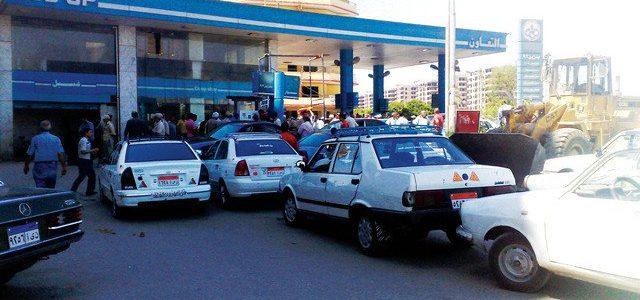 رابط كارت البنزين الذكي esp.gov.eg التابع لمنظومة ترشيد ودعم المواد البترولية