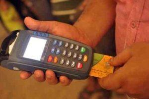 خطوات أصدار البطاقة الذكية للتموين وأضافة المواليد الجدد