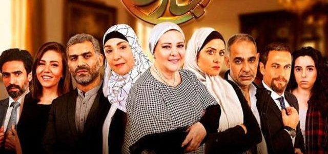 كلمات اغنية فى ناس غناء هانى عادل وياسمين نيازى من مسلسل سابع جار الحلقة ١٦