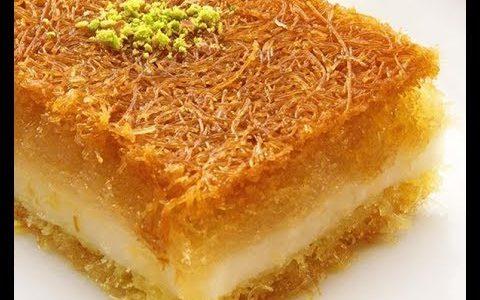 الكنافة بالقشطة وطريقة تحضيرها لتقديمها في شهر رمضان