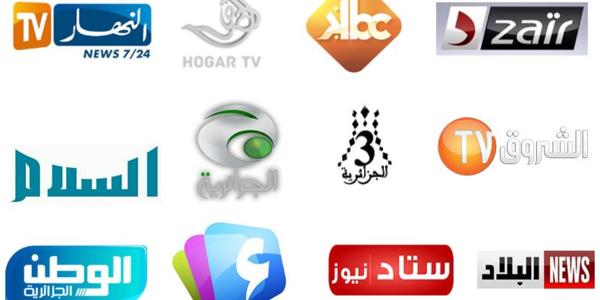 تردد القنوات الجزائرية الرياضية على النايل سات المفتوحة (الشروق – دزاير – النهار – الوطن – السلام)