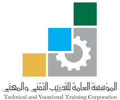 وظائف التدريب التقني القبول والتسجيل ورابط المؤسسة العامة للتدريب المهني والتقني للوظائف