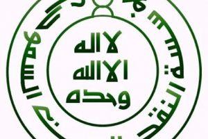 نزول رواتب السعودية 2018 وبدل الغلاء للمستفيدين والاستعلام عن الراتب والعلاوة