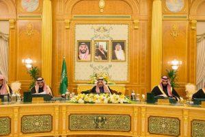 شروط الحصول على الإقامة 2019 في المملكة العربية السعودية