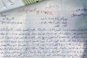 عاجل : حبس الفنانه ميرهان حسين 24 ساعه على ذمه التحقيقات