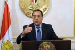 وزارة الإسكان تعلن عن موعد حجز قطع الأراض الأخير بأسيوط وقنا