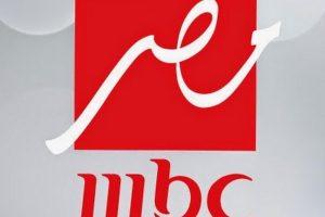 المسلسلات الرمضانية التي ستعرض على قناة إم بي سي مصر