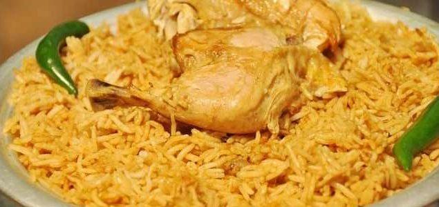 تعرفي على طريقة عمل مضغوط الدجاج السعودي