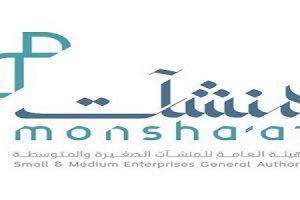 استمرار التسجيل في بوابة استرداد الرسوم بالسعودية من خلال منشآت