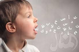 شاهد لاول مرة صورة توام الفنان عمرو عبد الجليل بطل فيلم كلمنى شكرا وحين ميسرة