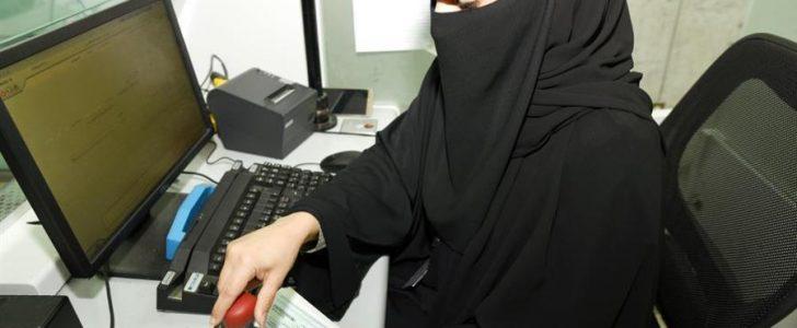 التعرف على أسماء المقبولات في وظائف الجوازات السعودية النسائية 1439