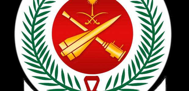 تعرف على رابط نتائج الدفاع الملكي السعودي ورابط اسماء المقبولين بالوظائف الخالية بالدفاع الجوي ورقم الهوية 1439