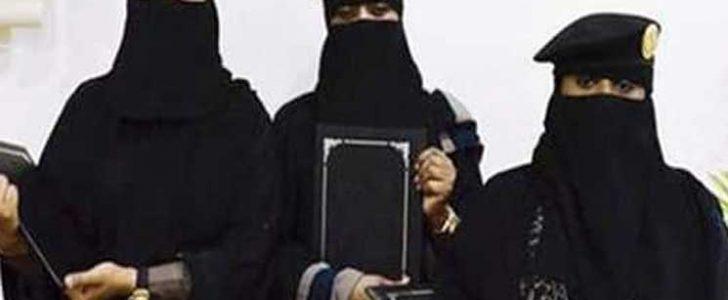 رابط التسجيل والقبول في وظائف النساء بالمديرية العامة لحرس الحدود 1439هـ