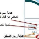 نظام نور للنتائج من خلال رقم الهوية والاستعلام عن نتائج الطلبة من خلال موقع نور المركزي