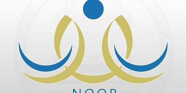رابط موقع نور للحصول على نتائج اختبارات نهاية العام الدراسي بالمملكة السعودية