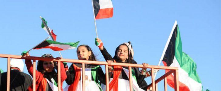 هلا فبراير 2018 واحتفالات العيد الوطني للكويت 2018 عيد الاستقلال وعيد التحرير