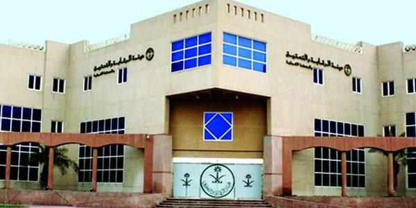 وظائف هيئة الرقابة والتحقيق السعودية تعلن عن 46 وظيفة شاغرة  لديها تعرف عليها