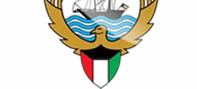 نتائج الثانوية العامة من خلال موقع وزارة التربية الكويتية