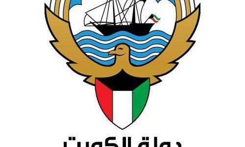 رابط نتائج طلاب الكويت الفصل الدراسي الأول المربع الالكتروني 2018